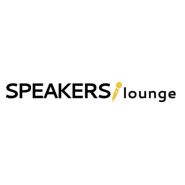 Speakers Lounge